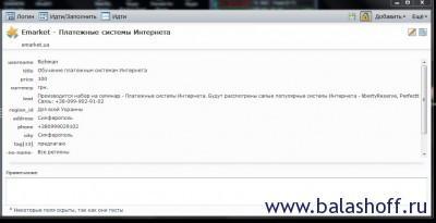 Сохраняем пароли в безопасности с Roboform