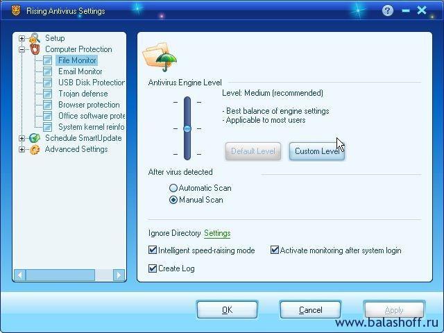 Защита компьютера с помощью RISING Antivirus