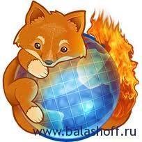Сохраняем профиль Firefox