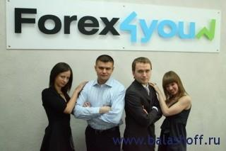 Заработок на партнерской программе брокера Forex4you