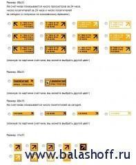 Как установить счетчик статистики Liveinternet