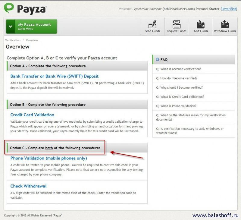 Как открыть счет в Payza (бывшей Alertpay)