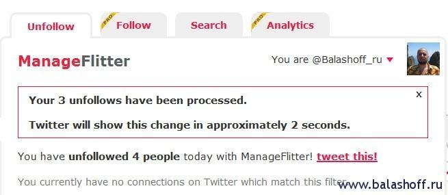 Как очистить свой Twitter от невзаимных фолловеров
