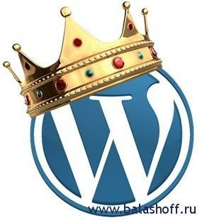 Wordpress – делаем админку удобней