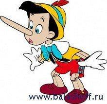 Pinocchio  - Пирамида МММ-2012 – моя правда!