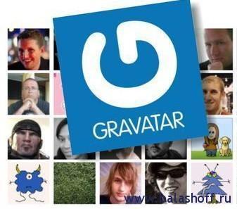 Приучаем всех узнавать вас в лицо - используем Gravatar