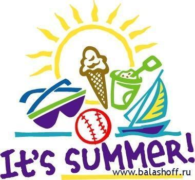 Акция - прощай лето!