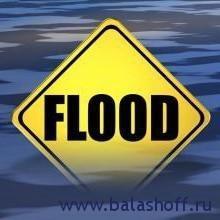 flood - Что такое флуд?