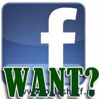 Новая функция и новые кнопки в Facebook