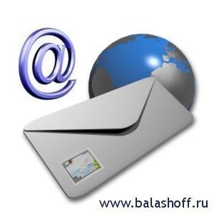 Е-маил рассылка – обзор и сравнение сервисов!