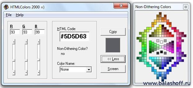 Простая и нужная программа для определения цвета сайта