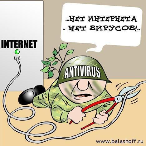 Касперский и его забота о пользователях