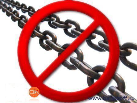 Закрываем внешние ссылки в комментариях на блоге и маскируем партнерские ссылки