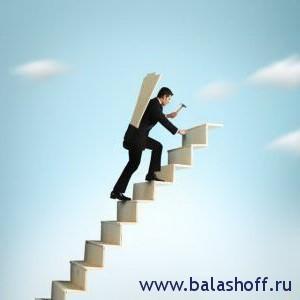 Покорение новых вершин как результат встречи в реале!