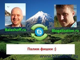 Inter - С чего начать свой успешный реселл-бизнес – интервью с Александром Балыковым