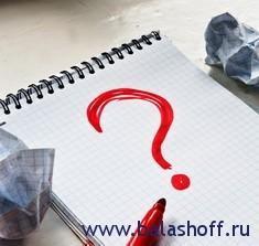 faq - Как увеличить продажи отдавая бесплатность?