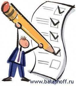 Планирование – важный элемент инфобизнеса!