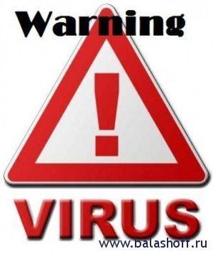 vir - Сайт заражен или обман вашего браузера