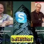 Интервью с Дмитрием Коренко