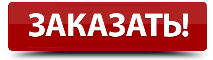 zakaz2 - Без всяких подписок - только прямые ссылки!