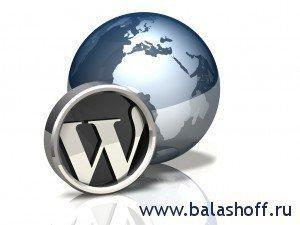 3d illustration of a large globe with a metallic Wordpress logo standing in front of it on a white reflective surface