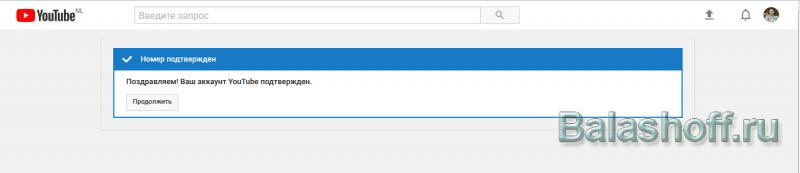 Заблокировали аккаунт Youtube