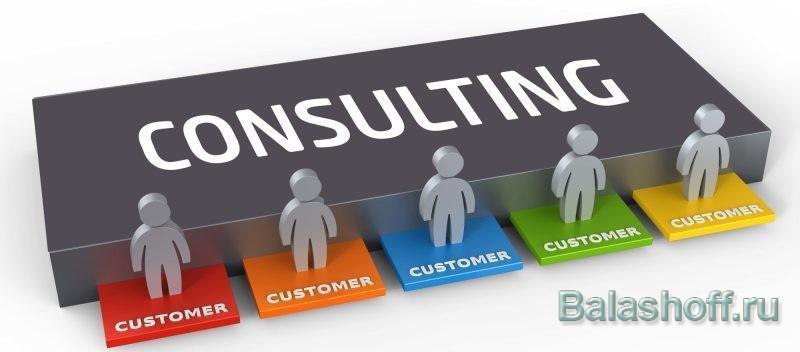 Как зарабатывать на блоге - давать консультации