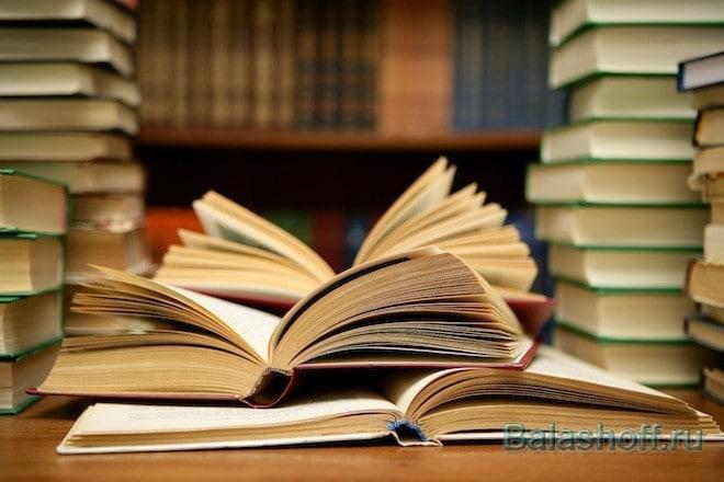 Много читать - одна из моих любимых привычек!