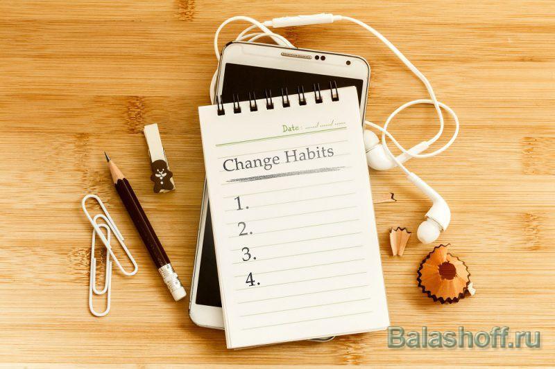 7 моих правильных привычек