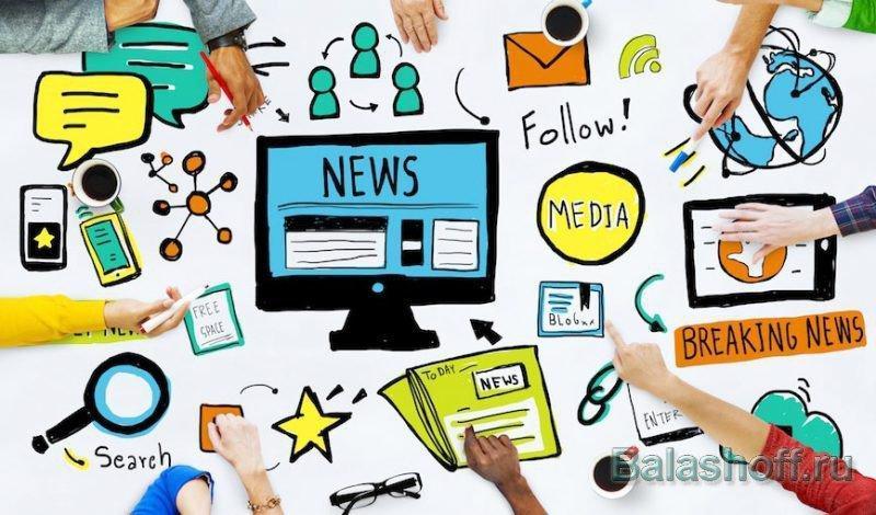 Новости для блога