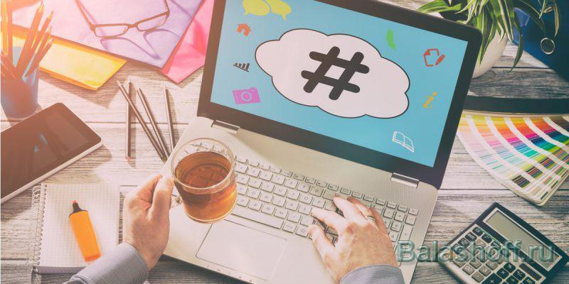 Пишем статьи на блог - советы начинающим