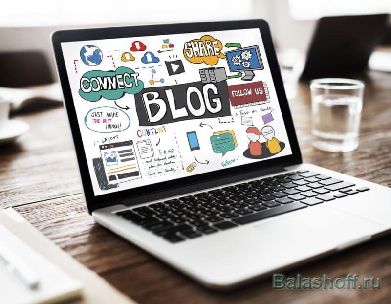 Наполняем блог качественными статьями