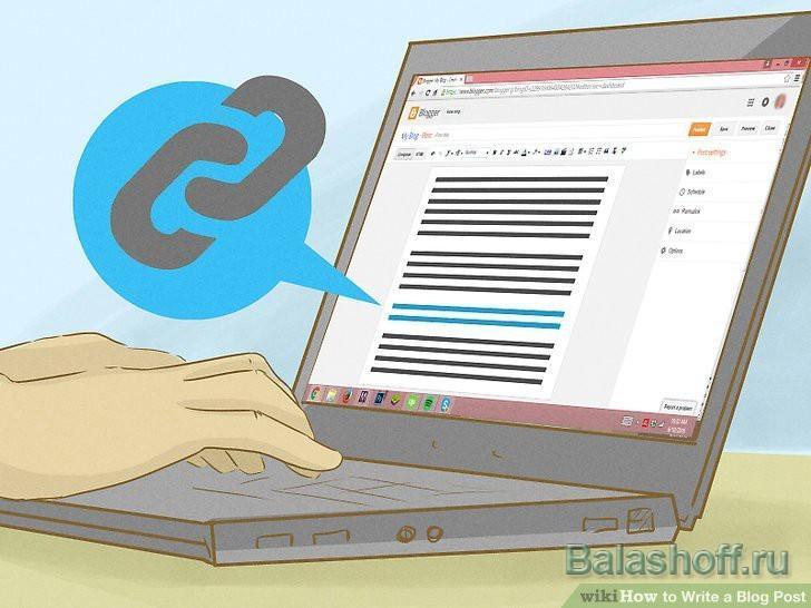 Как написать статью - делаем перелинковку