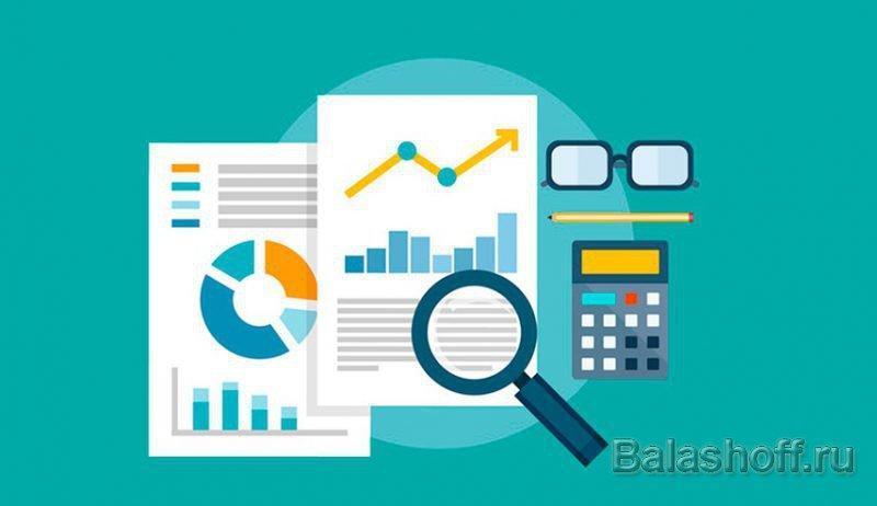 Анализ- рынка конкурентов