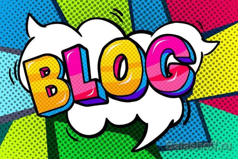 Типы статей для блога – 8 способов написания взрывного контента
