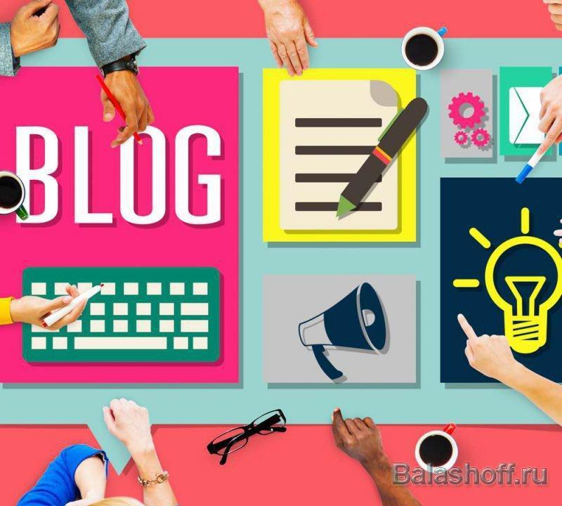 Типы статей для вашего блога