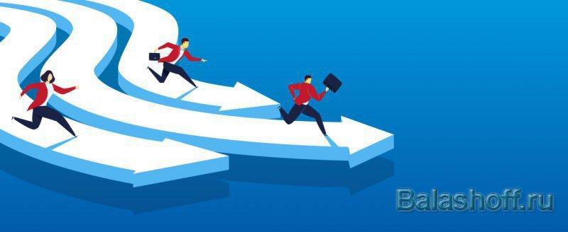 Анализируем конкурентов и делаем выводы