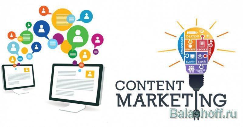 Контент для вашего блога