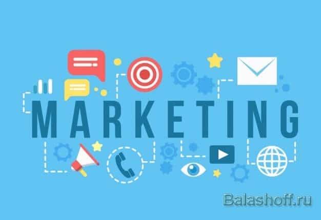 Профессия маркетолог является самой востребованной на рынке
