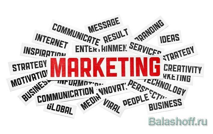 Маркетинг - двигатель бизнеса