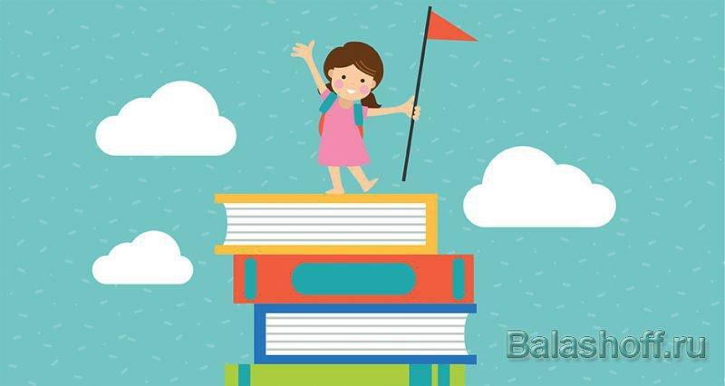 Мотивировать себя через чтение