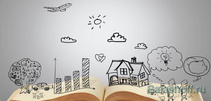 Как написать книгу - ищем идею