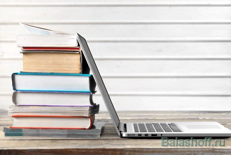 Как написать книгу - 8 полезных советов