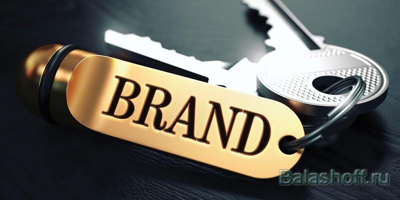 брендирование и защита